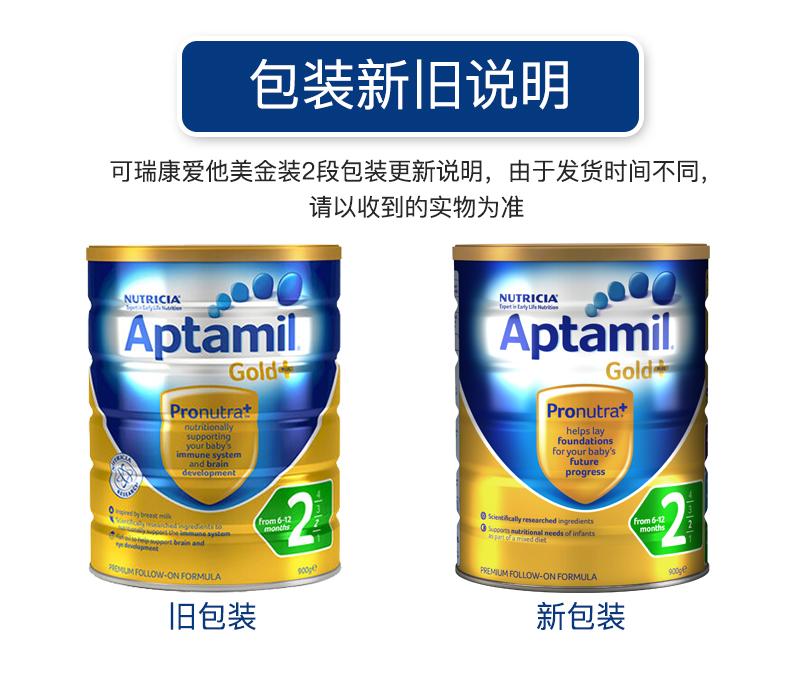 新旧包装说明2.jpg